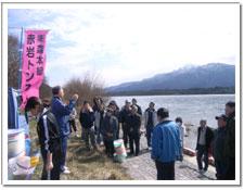 阿賀野川さけ稚魚放流祭への参加