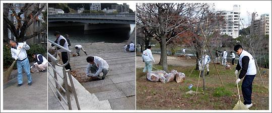 広島県アダプト制度