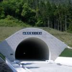 山光久見トンネルの写真