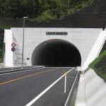 熊野黒瀬トンネルの写真