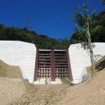 天狗塚堰堤の写真