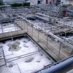 マルサンアイ(株) 排水処理設備改造の写真
