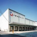 イトーヨーカドー大阪生鮮センターの写真