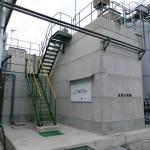 加藤製油㈱排水処理設備改造の写真