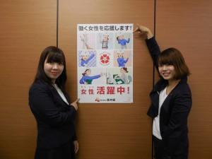 ☆ポスター 本社2