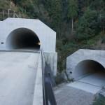 天見第三トンネル(写真左)/ 北谷トンネル(写真右)の写真