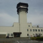山形空港出張所庁舎改修工事の写真