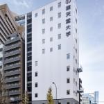 順天堂 保健医療学部診療放射線学科実習棟新築工事の写真
